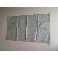 合肥彩印编织袋批发价格,合肥彩印编织袋现货供应【好口碑】