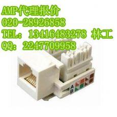 AMP安普超五类模块价格,多少钱