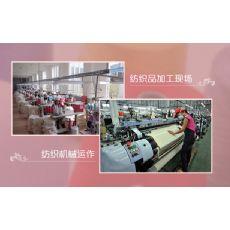 棉布面料|棉布批发|棉布价格表|棉布各种规格