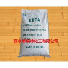 EDTA 乙二胺四乙酸 价格 含量99% 工业级、医药级食品级