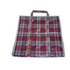 合肥编织袋批发价格,合肥编织袋哪家好,合肥编织袋厂家【最优】