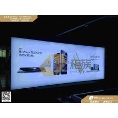 苹果6高清背景灯箱订做 iphone 6 三星广告灯箱设计制作