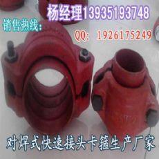 甘肃宁夏生产其他紧固件连接件市场价格