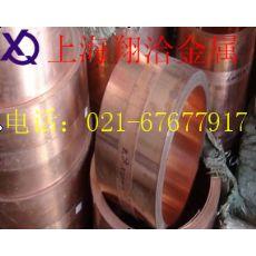 C5111磷青铜价格查询