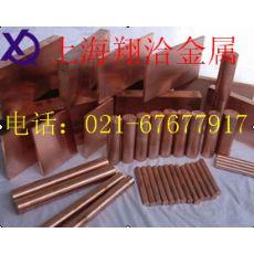 C5050磷青铜价格 C5050磷青铜厂家