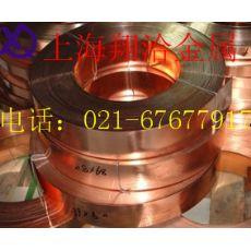 C5071磷青铜价格 C5071磷青铜厂家