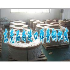 进口优质SK7弹簧钢 硬料弹性好 1074全硬发蓝弹簧钢带