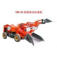 潍坊地区优质扒渣机当选永兴液压   ,扒渣机厂家