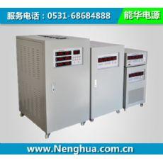 地面静变电源,航空地面电源,中频静变电源,400HZ航空电源,400hz中频电源