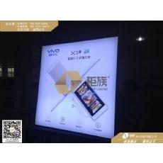 vivo手机灯箱华为手机插件手机6广告灯箱灯箱opera安卓苹果图片
