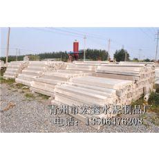 水泥檩条,水泥厦板