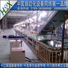 全网最低价《石龙榨汁机总装线》阻挡器QX-3立体,100*118*T2.0mm铝型材,报价、特价出销