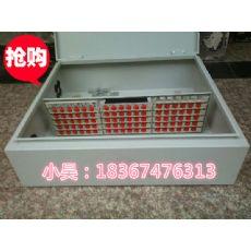 96芯光纤分线箱
