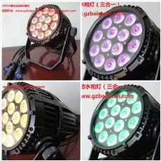 LED大功率14颗全彩帕灯 舞台灯