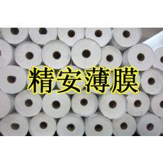 供应太阳能PET薄膜,白色PET聚酯膜,乳白色PET麦拉膜,哑白膜,光白薄膜