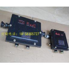 JHH50-6隔爆型接线盒,JHH50-6本安型接线盒