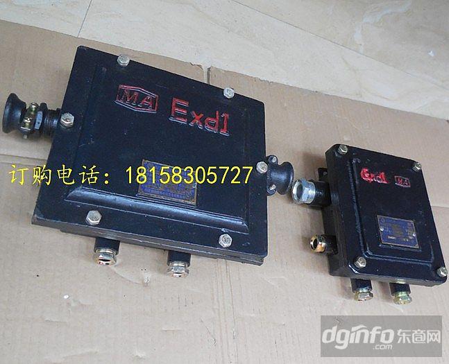 jhh10-6铸铁接线盒/jhh10-6本质安全电路接线盒|东商