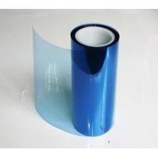 PET离型膜/PET离型膜价格/PET离型膜厂家/荣洋