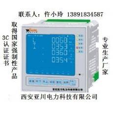 电气火灾监控器FY900-P01L 品牌陕西亚川电力