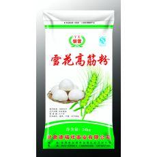 甘肃塑料编织袋厂家,兰州塑编厂,兰州编织袋生产,张华最好