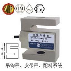 ZEMIC H3-C3-150kg-3B