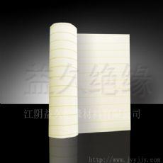 高品质复合绝缘材料6640NMN