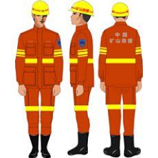 昆明矿山救护制服