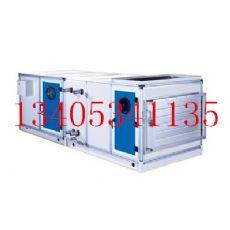 ZKW-V型热回收空调机组