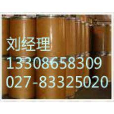 碘醚柳胺原料药生产厂家
