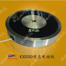 大吸盘电磁铁