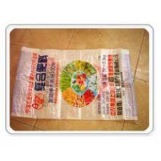 安徽便携式珠光膜彩印编织袋厂家