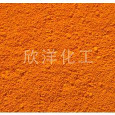 颜料黄139