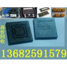 回收IC 回收电子料13682591579