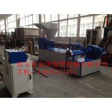 PP编织袋造粒机,立式混色机,橡胶开炼机,造粒机