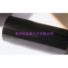 透明双面胶带 黑色绵纸双面胶