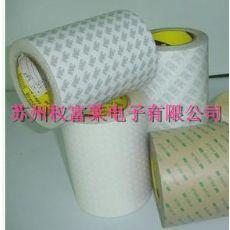 油性双面胶 水性双面胶  棉纸双面胶