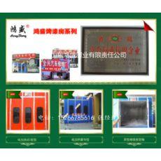 习水县小型汽车烤漆房安装,余庆县喷烤漆房制作
