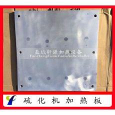 轩源加工硫化机加热板 厂家直销 质量三包