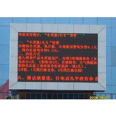 济宁圣佳光电供应LED显示屏 走字屏 银行 超市 学校 医院走字屏