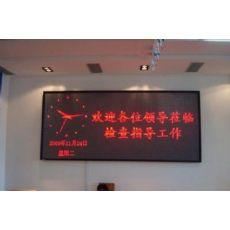LED单色显示屏 P10单彩显示屏