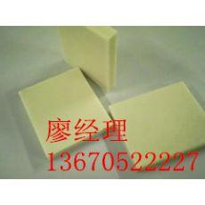 PE聚乙烯中文:聚乙烯板。PE板材是一种结晶度高