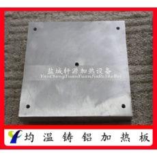 供应硫化机加热板 轩源科技 厂家直销 铸铝加热板