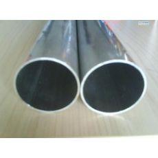 天津市供应质量硬的40cr无缝钢管