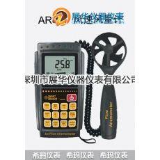 香港希玛风速风量计AR856