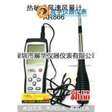 香港希玛热敏式风速风量计AR866