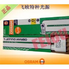 OSRAM DULUX L 36W/930 三基色一排4针插管