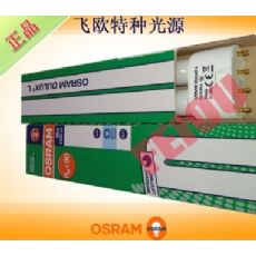 OSRAM DULUX L 55W/954 三基色一排4针插管