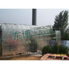 北京单立柱广告牌制作