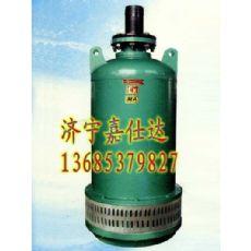 矿用18.5KW排污排沙潜水电泵