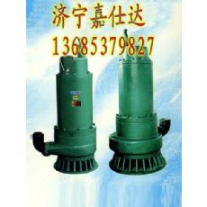 矿用5.5KW排污排沙潜水电泵 排污排沙潜水电泵用途